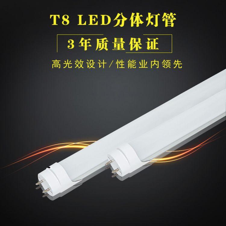 厂家直销LEDT8分体灯管ledT8日光灯节能改造EMC室内照明外贸款