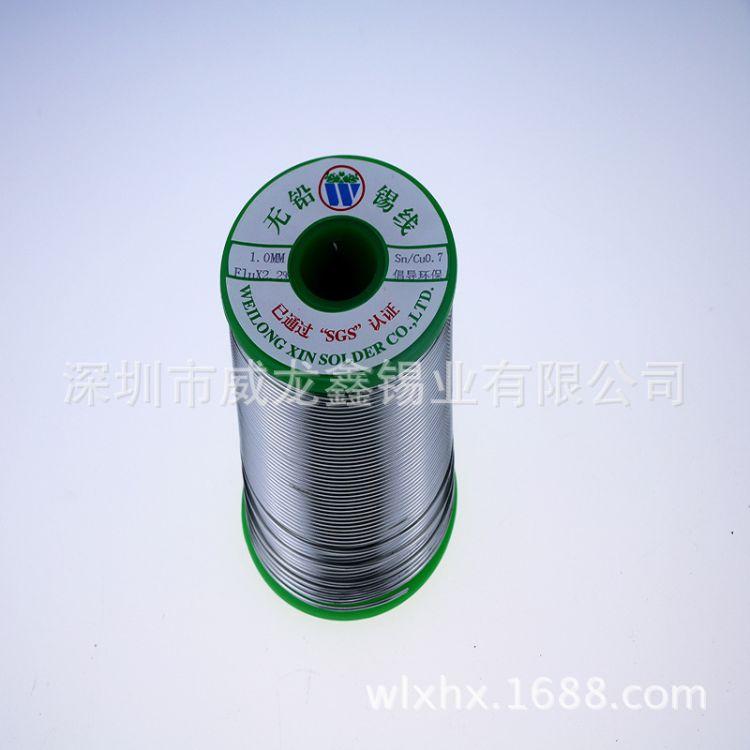 无铅锡线厂家直接供应各种无铅焊锡线 环保无铅焊锡线