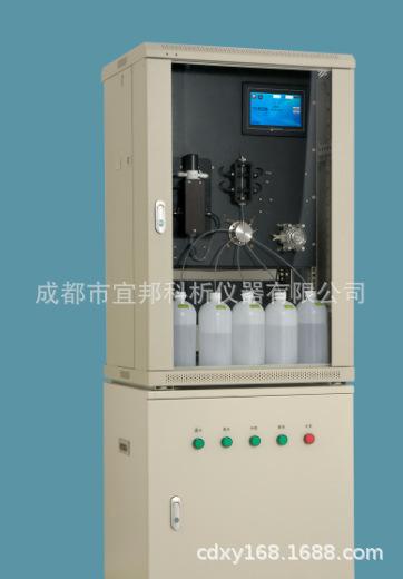 总磷在线监测仪 环保仪器 分析仪器 分析检测 污水处理厂 检测仪