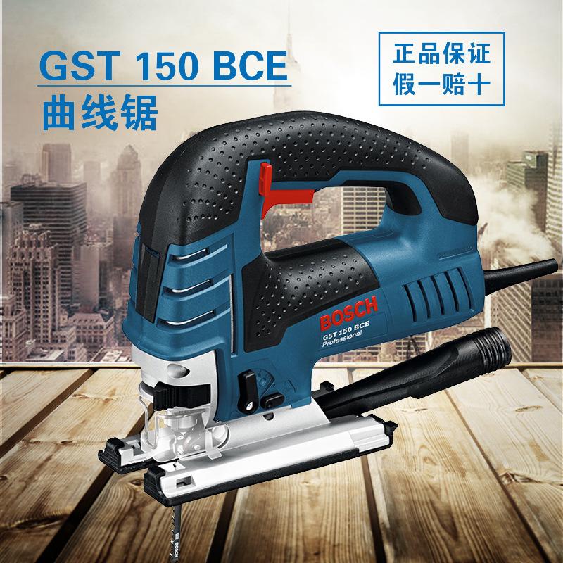 原装博世曲线锯GST150BCE780W积梳机26MM冲程多功能电动曲线锯