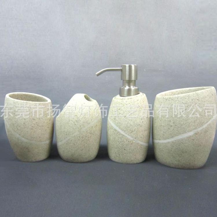 工厂热销树脂卫浴套件砂石仿石效果树脂套件卫生间装饰用品