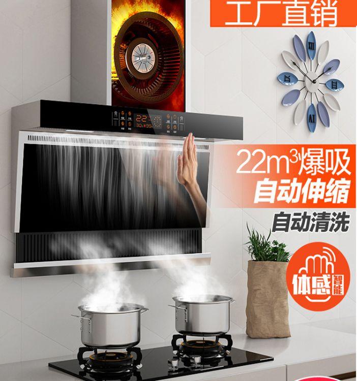 七7字型侧吸式抽油烟机 大吸力大功率顶吸超薄抽油烟机厂家直销