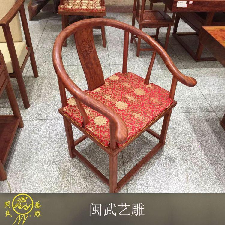闽武艺雕大板配件 工厂直销仿古家具 巴花奥坎实木餐椅 扶手太师椅 古典实木圈椅