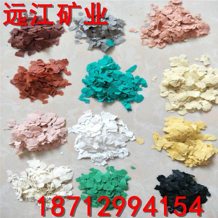 厂家供应 真石漆岩片 彩砂 多彩复合岩片 外墙专用 彩沙