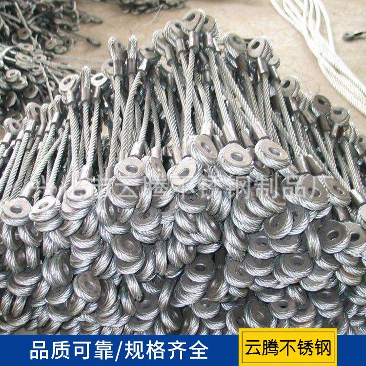 大量销售钢索,拉索 不锈钢拉索 钢索拖车 钢丝绳索具