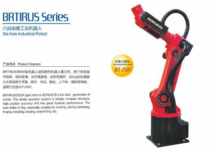 自动化焊接机器手 气保焊机器手 变位机联动机器手 六轴机器手