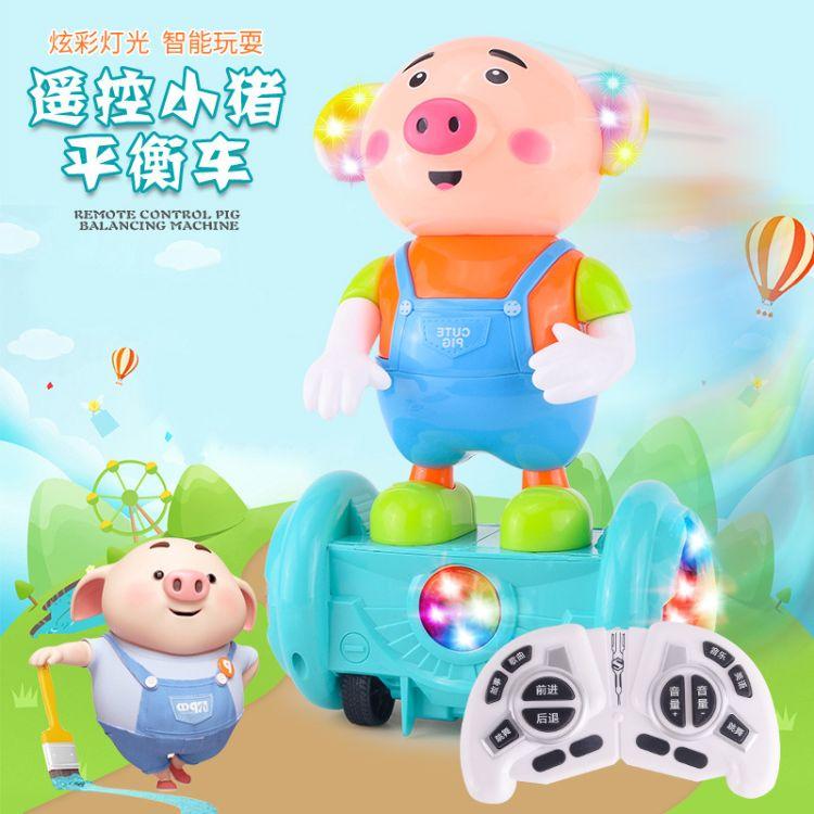 【包邮】热卖抖音玩具跳舞猪智能遥控海草猪电动小猪地摊玩具批发