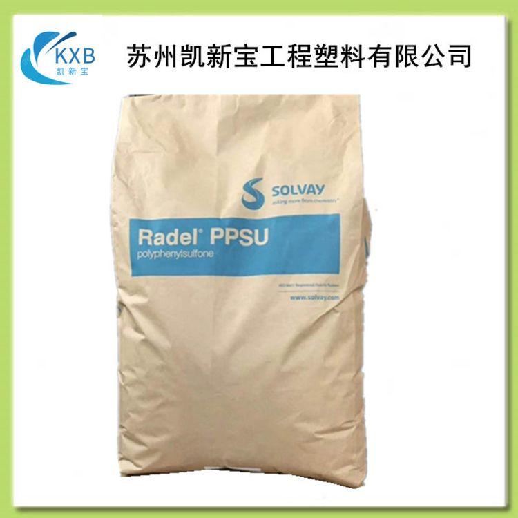 供应阻燃级-增强级-耐水解PPSU 美国苏威 R-5100 工程塑料