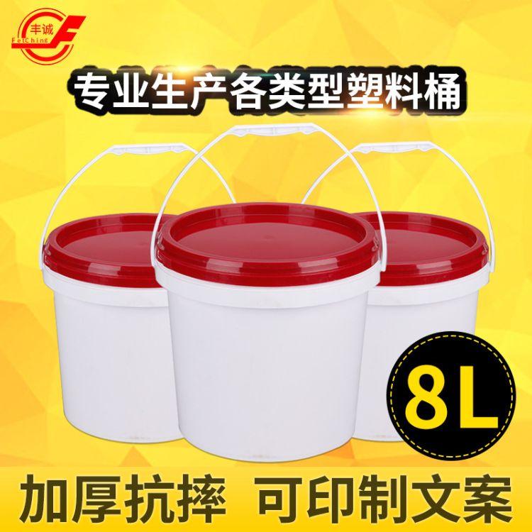 丰诚-8L升PP圆形塑料桶化工涂料桶包装桶油漆乳胶漆桶密封水桶定制印刷