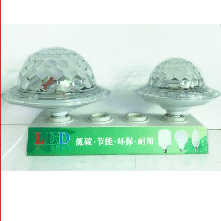 新款led蓝牙飞碟魔球 E27氛围灯 MP3七彩水晶魔球 RGB声控舞台灯
