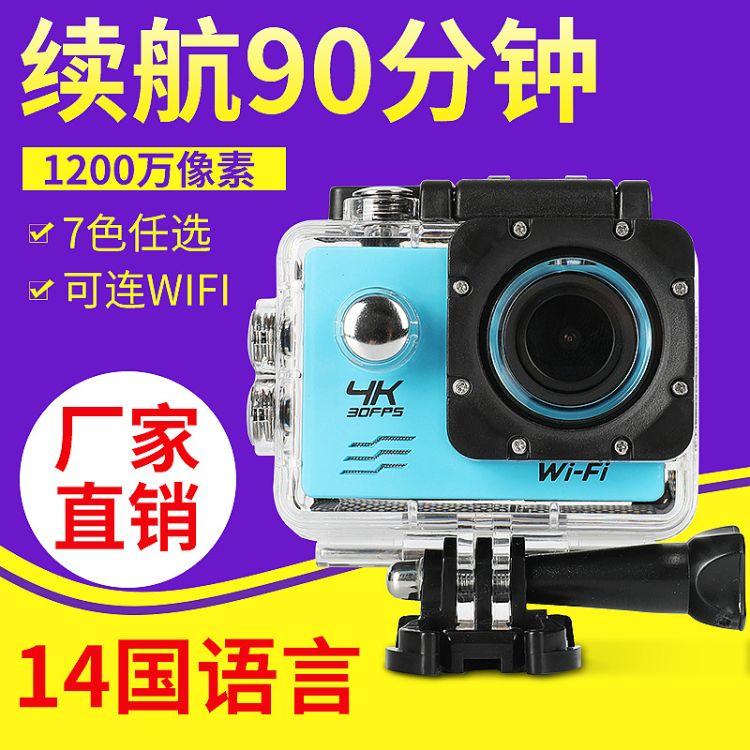 30fps潜水4k山狗运动相机 防水迷你运动DV摄像机 2寸屏WiFi版