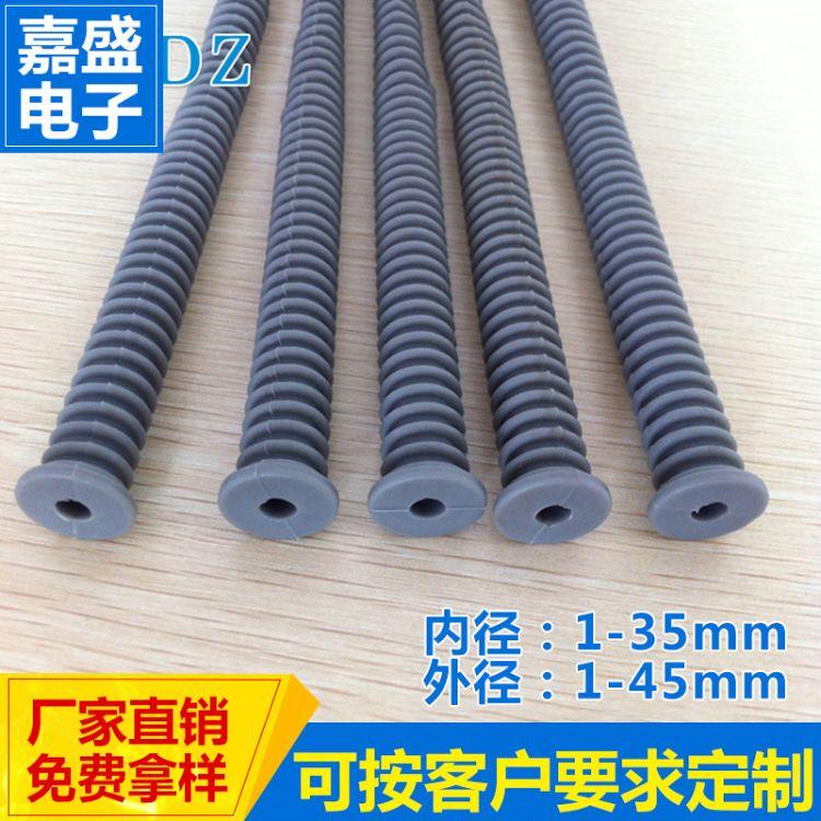 厂家直销橡塑pvc波纹管软管pvc波纹管软管加强筋 价格优惠欢迎来电咨询