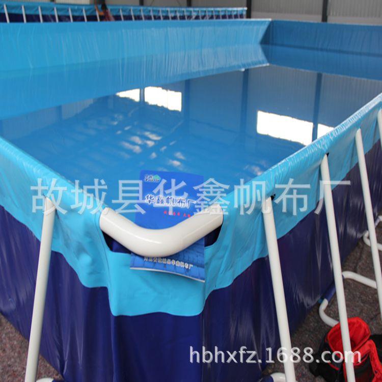 河北专业厂家供应帆布水池  支架泳池  大型移动充气游泳池