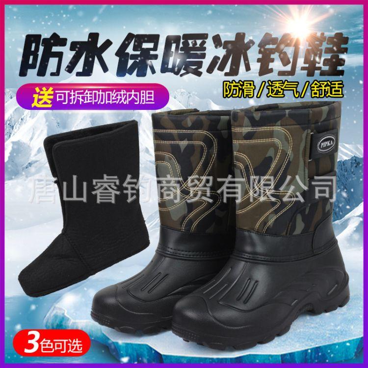 冬钓雪地靴 钓鱼鞋 冰钓靴子 加厚防水保暖 锚鱼鞋 冬季批发
