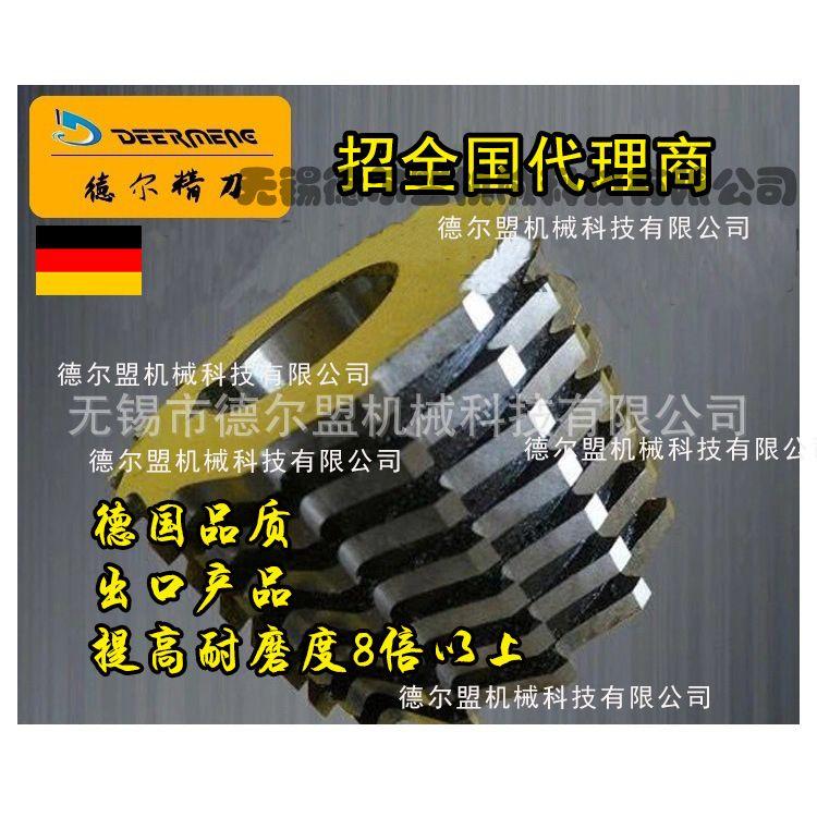 镶嵌合金滚刀切粒机主刀 可拆卸滚刀动刀标准硬质合金滚刀