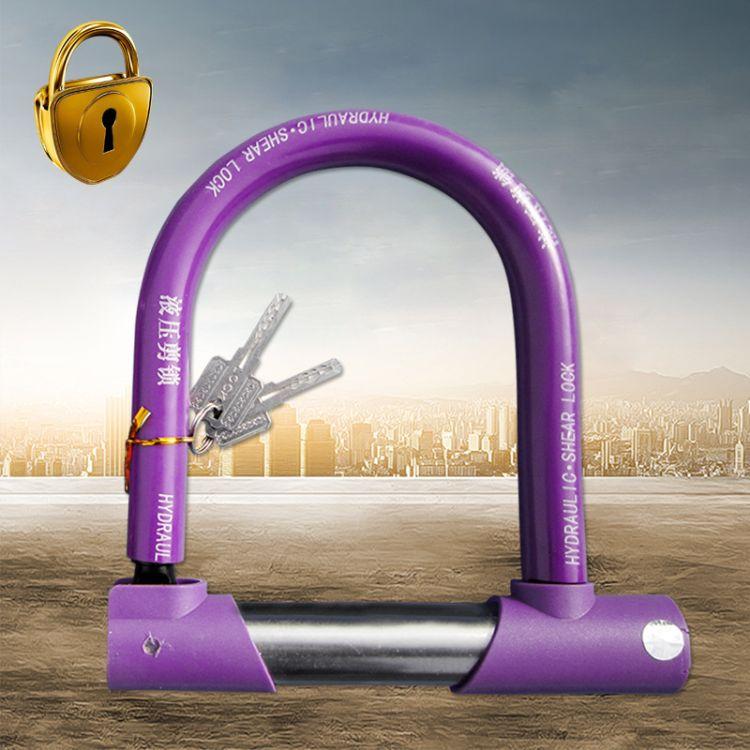 626U型锁抗液压剪U型锁 自行车防盗锁 多功能U型锁 U型锁批发