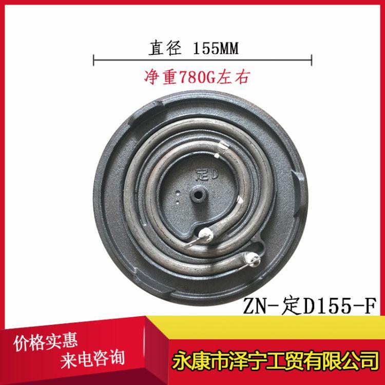 优质供应商 产地直供高质量 ZN-定D155-F发热盘 成品