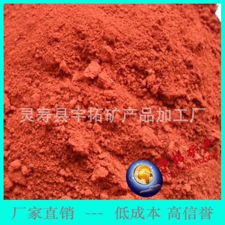 十年氧化颜料生产厂家供应铁红氧化铁红110系列规格齐全颜色定制