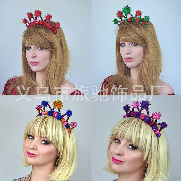 欧美万圣节发箍 公主生日派对毛球头箍 圣诞节狂欢节新款DIY头饰