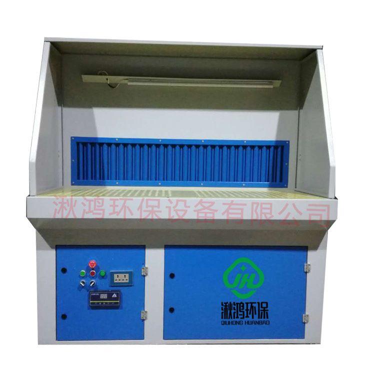 抛光除回收机 打磨除尘器工作台 脉冲吹灰自动清灰超净环保设备