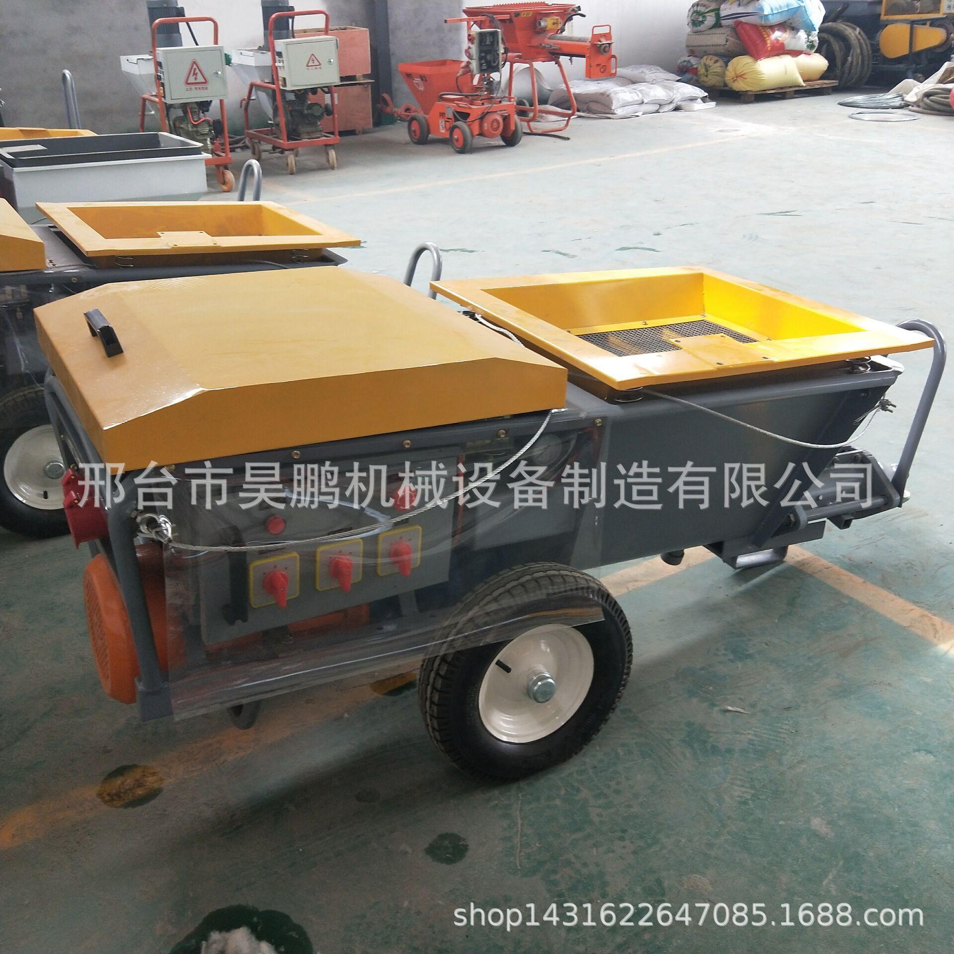 粉刷墙面喷涂机保温砂浆抹灰机高低双速水泥砂浆喷浆机快速喷涂机