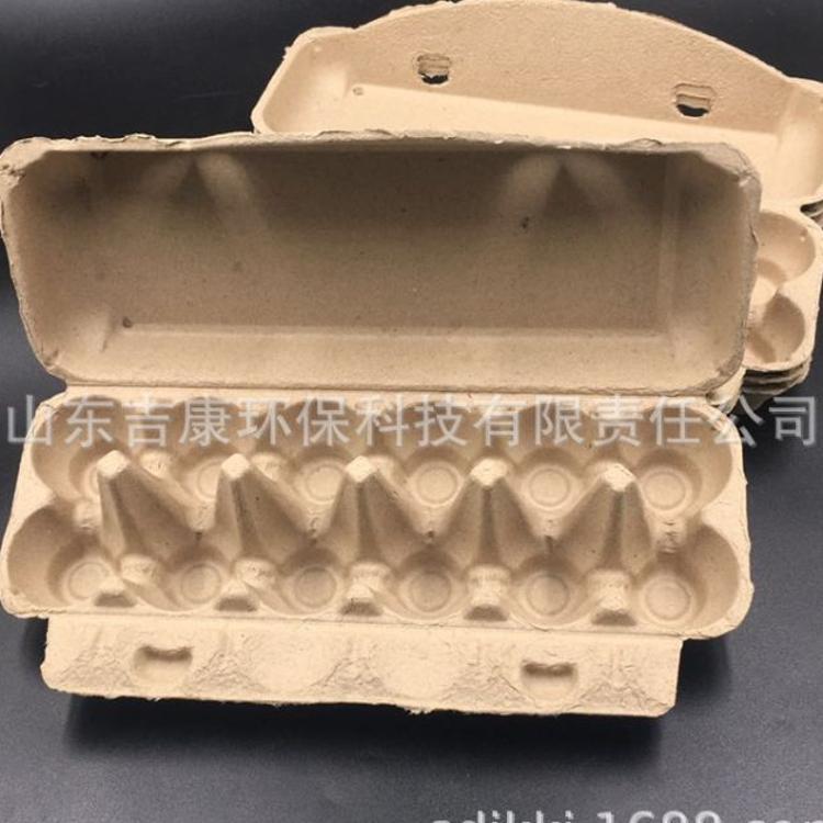 厂家直销供应 12枚鸡蛋纸托 纸浆模塑 鸡蛋礼盒 防震防摔 现货