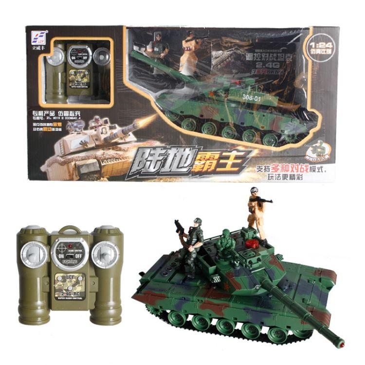 热卖无线电动遥控坦克车 儿童仿真军事模型 小孩玩具