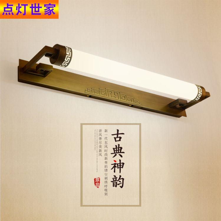 新中式led镜前灯卫生间美式镜柜灯卧室床头欧式壁灯过道浴室灯具