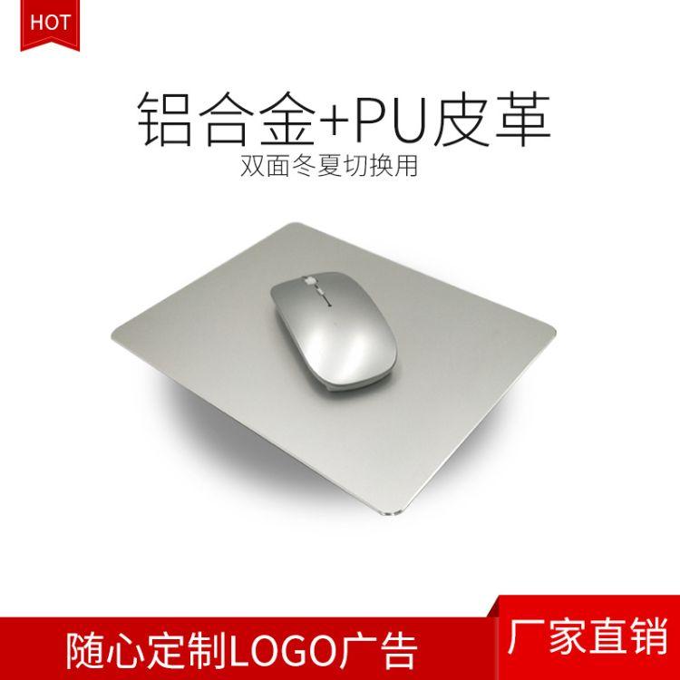 铝合金金属鼠标垫180*230*2双面铝制批发订制logo广告三边高光
