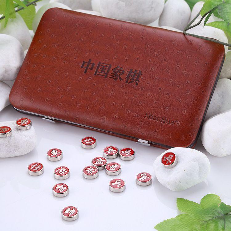 妙华带磁铝中号象棋 背面磁铁象棋  天地盒礼盒包装 厂家直销