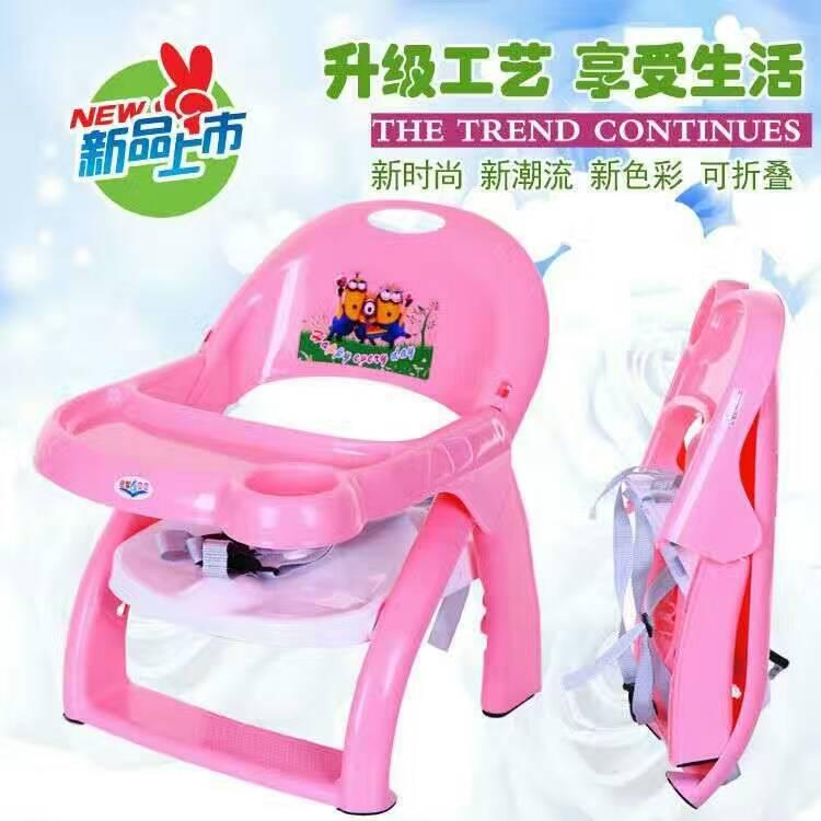 2018新款儿童餐椅 多功能餐桌 折叠餐椅 便捷式宝宝餐椅