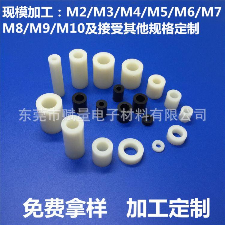 白色圆形双通绝缘隔离尼龙柱 间隔空心直通管六角ABS垫柱塑料圆柱
