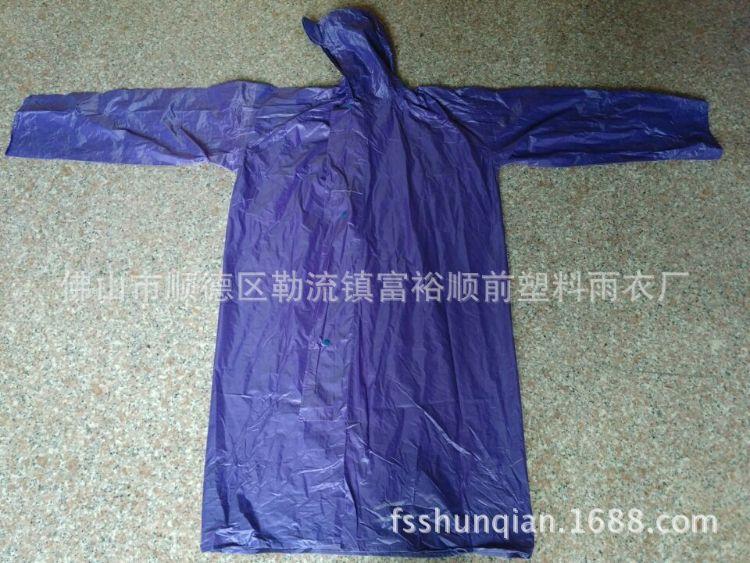 厂家直销批发尼龙农用 连体有袖 薄款防水雨披批发