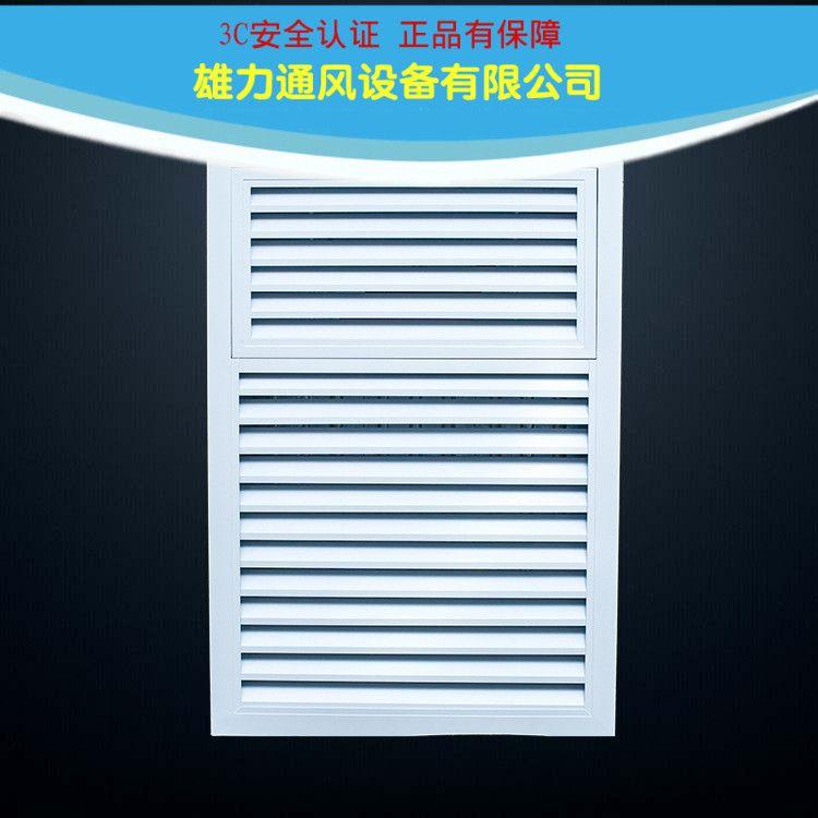 PYF SDc-K 电动多叶排烟口|电动排烟口|3C消防认证产品