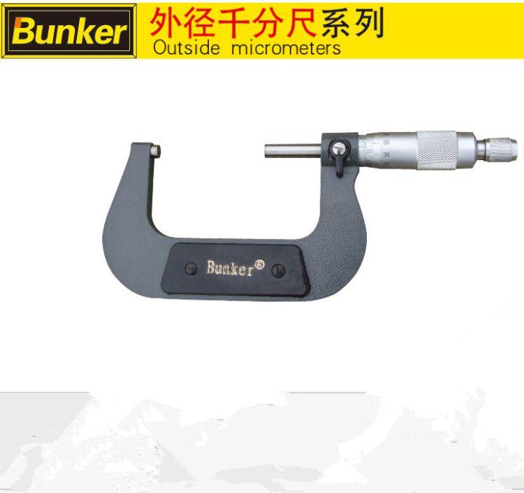 邦克外径千分尺螺旋分厘卡螺旋测微仪器0-25mm25-50-75mm精度0.01