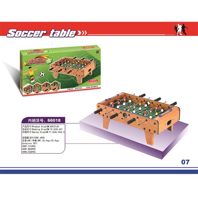 翔竣足球桌益智桌游成人酒吧桌上足球波比球66018儿童亲子互动