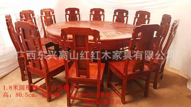 红木餐桌  缅甸花梨(大果紫檀)1.8米圆餐椅,厂家直销批发定制