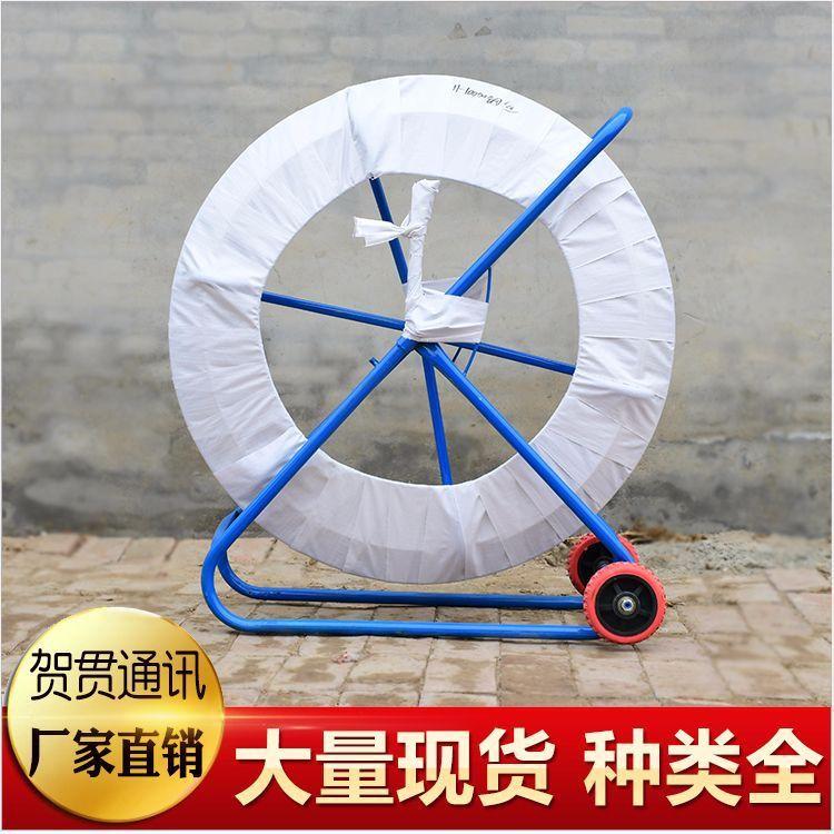 厂家货源直销 管道穿线器 电缆玻璃钢穿孔器 批发电缆穿管器