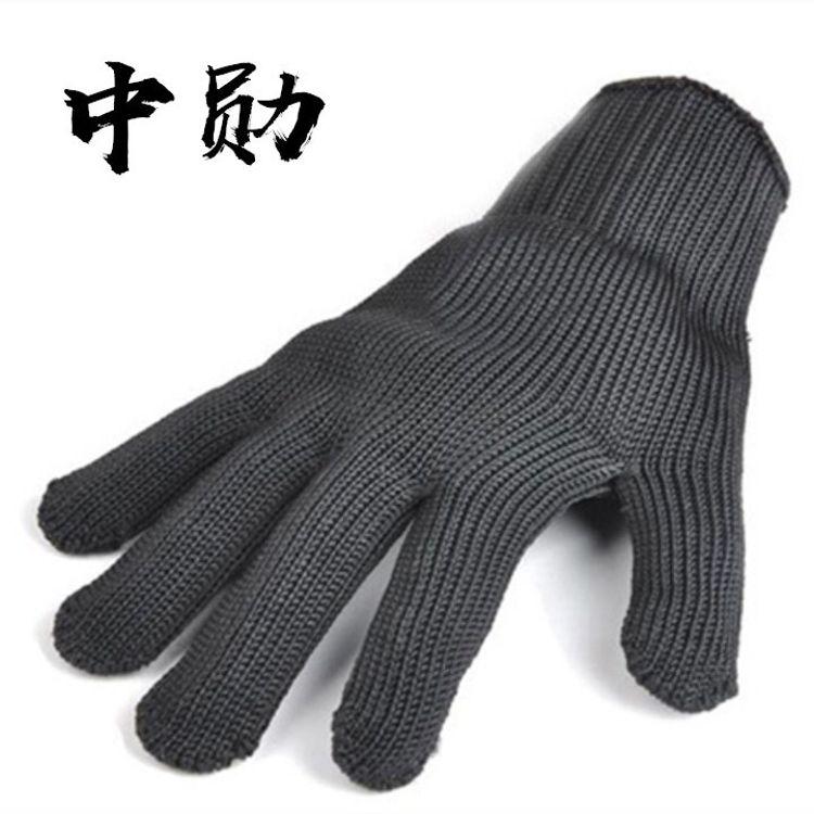 防割手套5级钢丝防刺耐磨劳保防滑五指手套特种兵刀防切割防刀刃