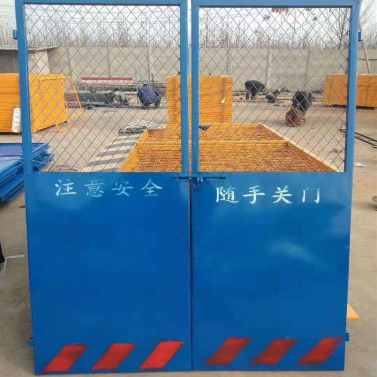 建筑工地施工电梯安全门 楼层人货梯防护门 电梯井口防护网 基坑护栏