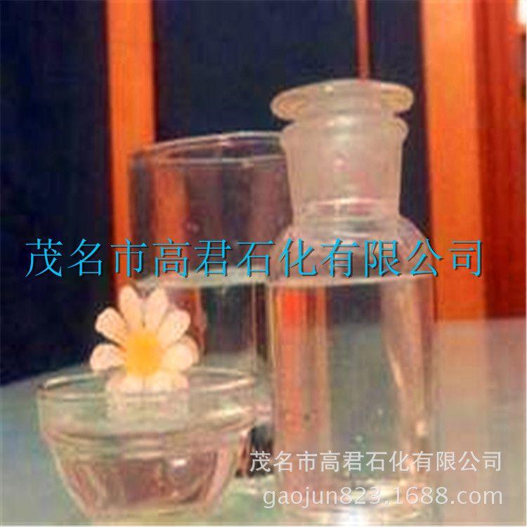 广东白油环保茂名石化厂家 白油优质供应商品 优质15#工业级白油