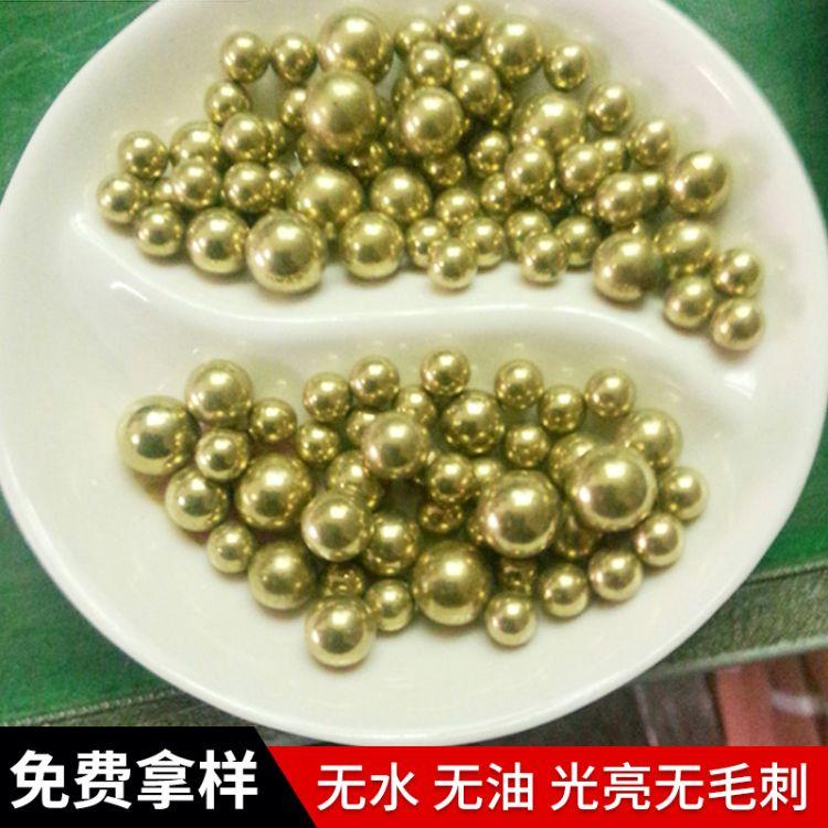 15mm工艺品装饰铜球 不锈钢阀门铜球 工艺品铜球定做
