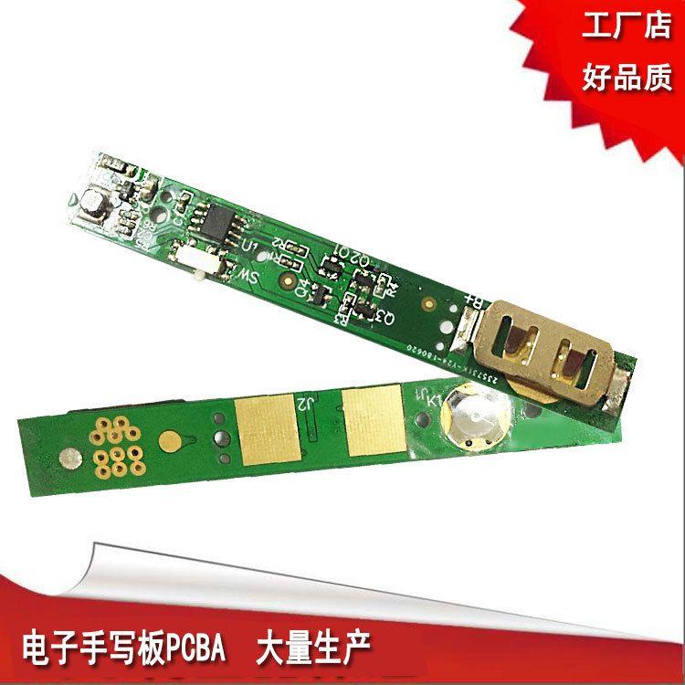 8.8寸12寸LCD电子手写板主板智能电子手写板PCBA开发生产儿童练字