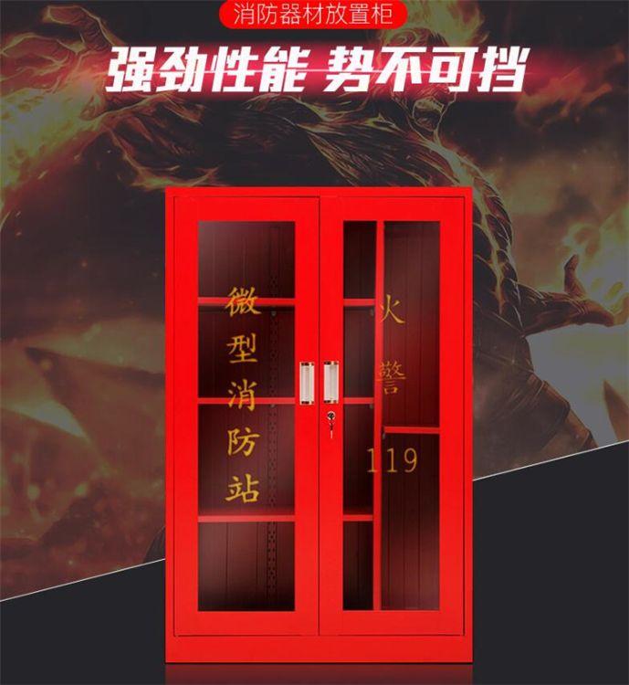 供应深圳消防工具柜防火器材存放柜定做钢制消防柜厂家直销价格实惠