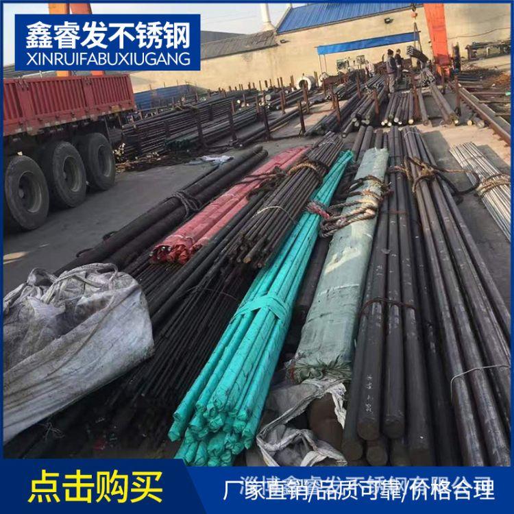 304不锈钢棒 光亮研磨棒 专业生产加工厂家 质优价廉 长期供应