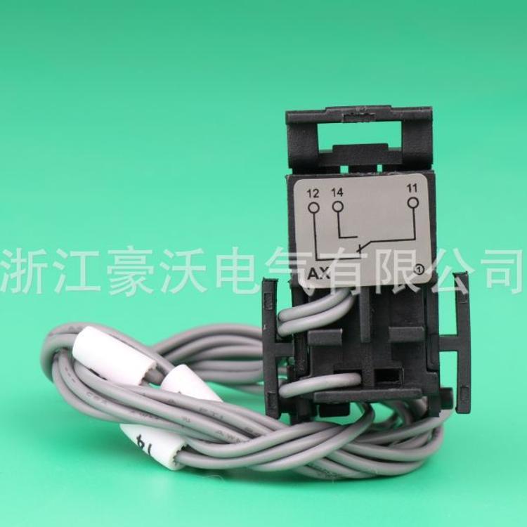 专业生产匹配施耐德EZD-160/250辅助触头