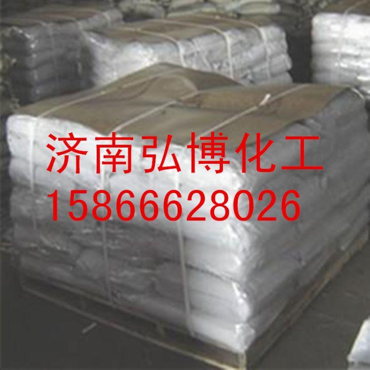 现货 供应 硫氰酸铵 厂家厂价直销