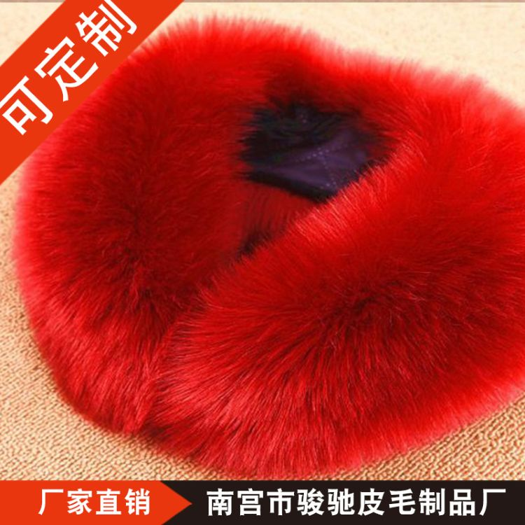 厂家直销女士保暖羽绒服狐狸毛领时尚潮流百搭冬季服装辅料毛领