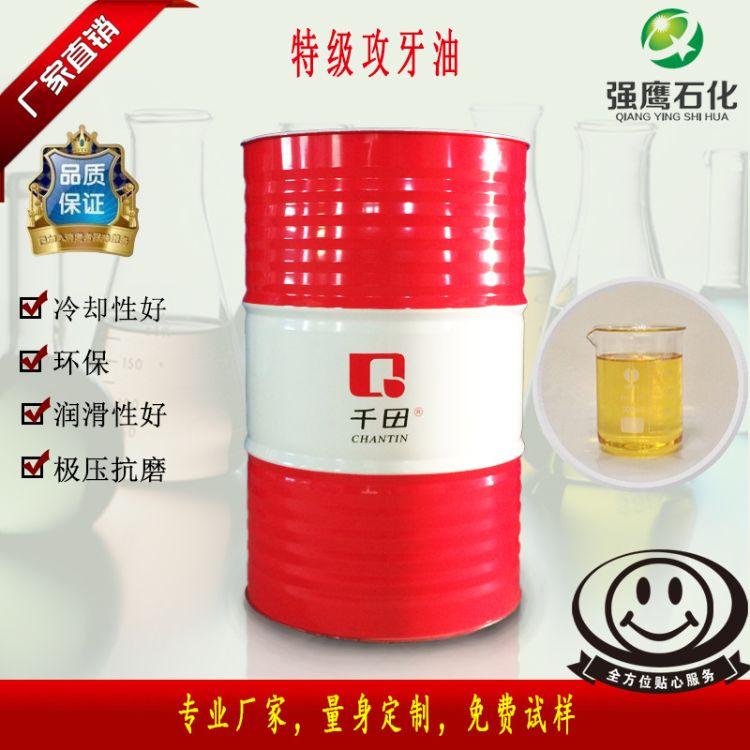 供应东莞特级攻牙油 不锈钢攻牙油 消烟雾环保高效攻丝油厂家直销