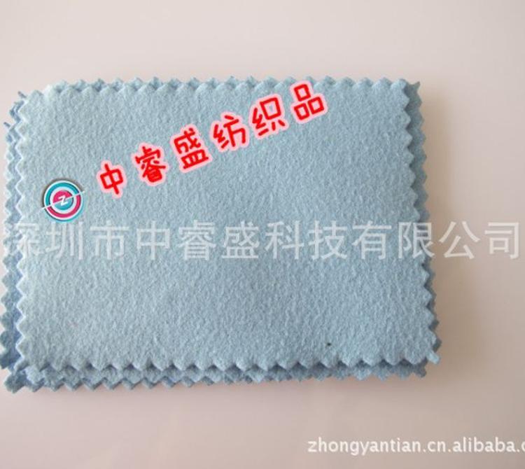 供应超细纤维眼镜布、擦镜布,针一,针二,按客户要求订做